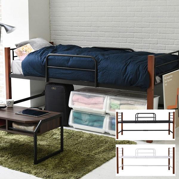ベッド ロフト パイプベッド スチールベッド シングル ミドルタイプ 天然木 ベッド下収納 サイドガード IRI-1041-JK|waku-furni