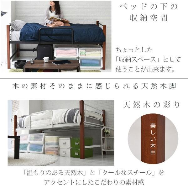 ベッド ロフト パイプベッド スチールベッド シングル ミドルタイプ 天然木 ベッド下収納 サイドガード IRI-1041-JK|waku-furni|02