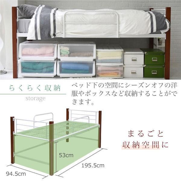ベッド ロフト パイプベッド スチールベッド シングル ミドルタイプ 天然木 ベッド下収納 サイドガード IRI-1041-JK|waku-furni|03