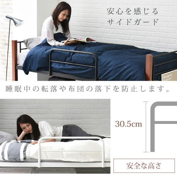 ベッド ロフト パイプベッド スチールベッド シングル ミドルタイプ 天然木 ベッド下収納 サイドガード IRI-1041-JK|waku-furni|04