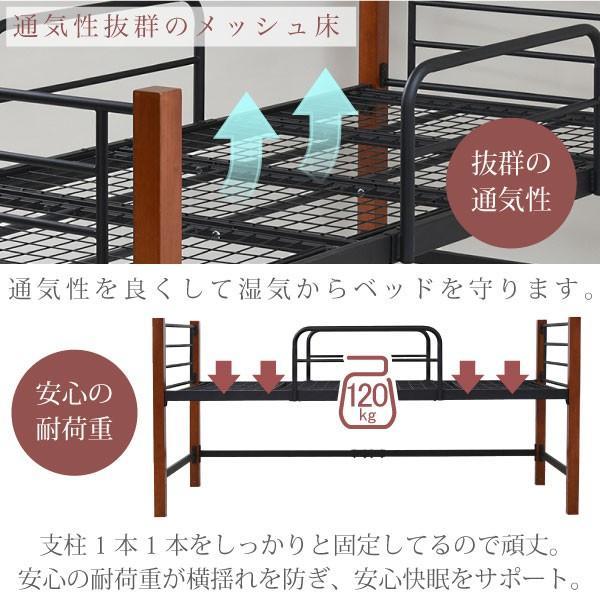 ベッド ロフト パイプベッド スチールベッド シングル ミドルタイプ 天然木 ベッド下収納 サイドガード IRI-1041-JK|waku-furni|05