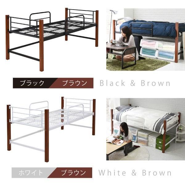 ベッド ロフト パイプベッド スチールベッド シングル ミドルタイプ 天然木 ベッド下収納 サイドガード IRI-1041-JK|waku-furni|06