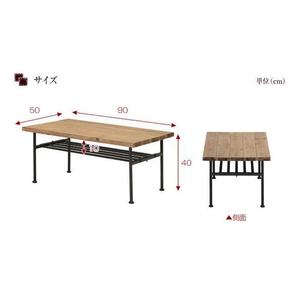 JOKER ジョーカー ヴィンテージ風 センターテーブル 幅90cm  天然木杉古材使用 82-624-YA|waku-furni|03