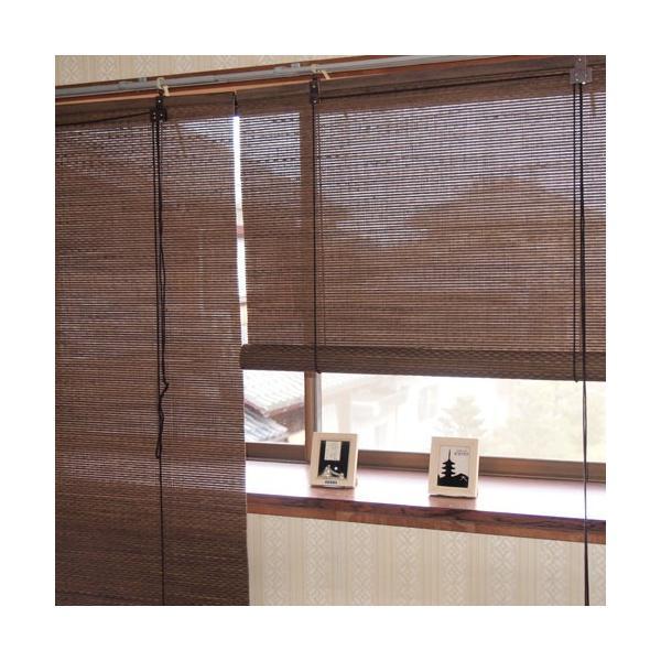 市松柄風に仕上げた竹素材のスクリーン 遮熱バンブースクリーン