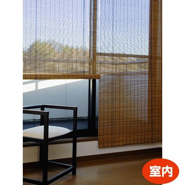 【完売】ロールスクリーン 竹 燻製竹 ロールアップシェード アジアン 室内・室外兼用 幅176×高さ135cm RC-1200WS すだれ 間仕切り|waku-furni