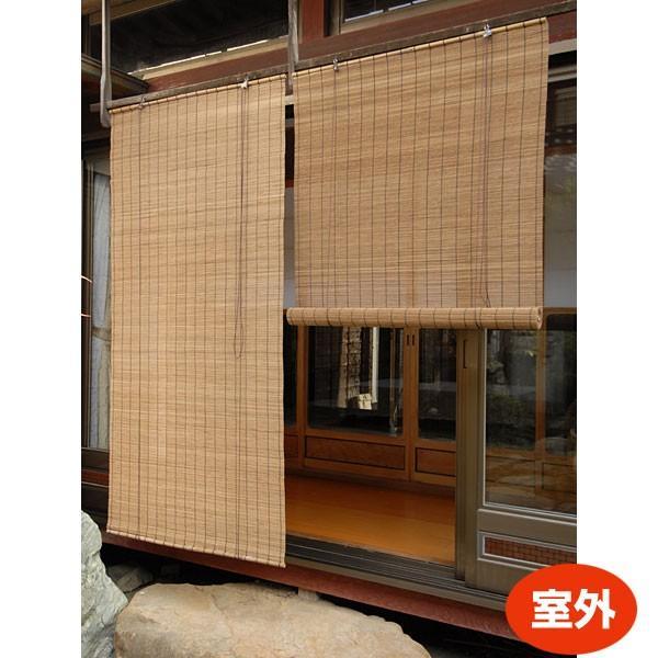 【完売】ロールスクリーン 竹 燻製竹 ロールアップシェード アジアン 室内・室外兼用 幅176×高さ135cm RC-1200WS すだれ 間仕切り|waku-furni|02