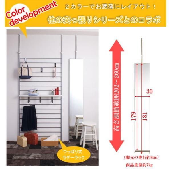 NJ-0006 【送料無料】 日本製 幅30cm 壁面ミラー