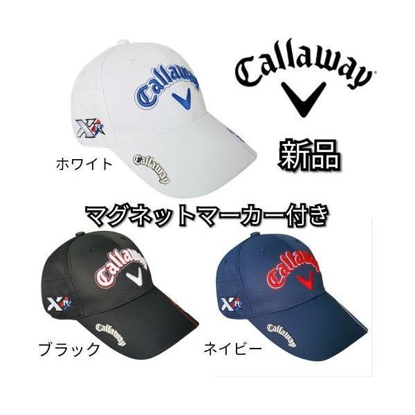 人気商品 Callaway キャロウェイゴルフキャップ(ホワイト、ブラック、ネイビー)便利なマグネットマーカー付き 56〜60cm(フリーサイズ)