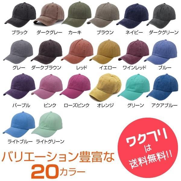 帽子 キャップ ローキャップ カーブキャップ メンズ レディース 種類 おしゃれ 無地  春 サイズ ストラップ調整 wakufuri 02
