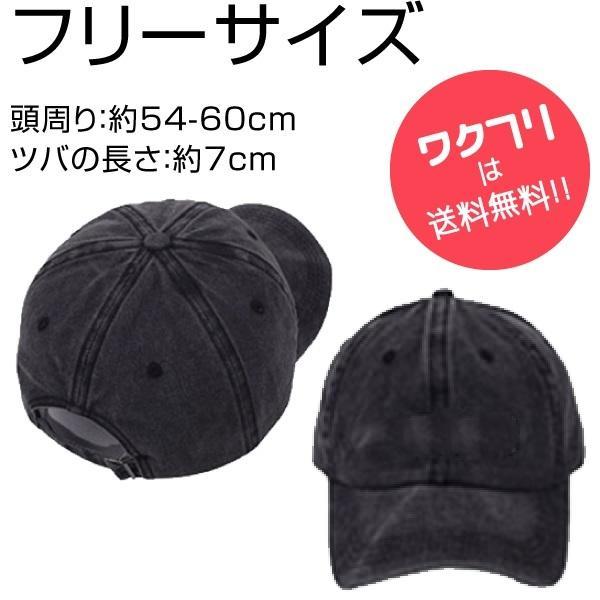 帽子 キャップ ローキャップ カーブキャップ メンズ レディース 種類 おしゃれ 無地  春 サイズ ストラップ調整 wakufuri 03