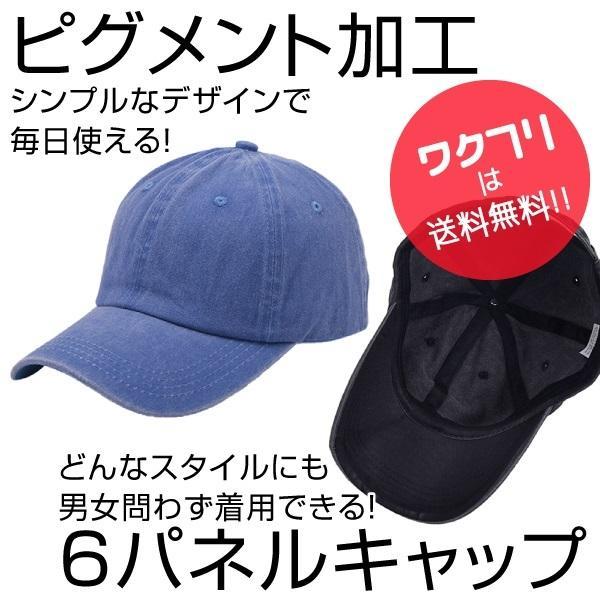 帽子 キャップ ローキャップ カーブキャップ メンズ レディース 種類 おしゃれ 無地  春 サイズ ストラップ調整 wakufuri 04