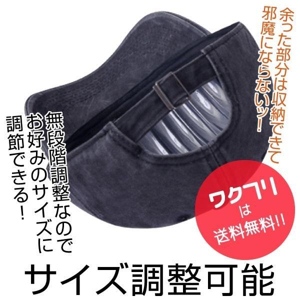 帽子 キャップ ローキャップ カーブキャップ メンズ レディース 種類 おしゃれ 無地  春 サイズ ストラップ調整 wakufuri 05