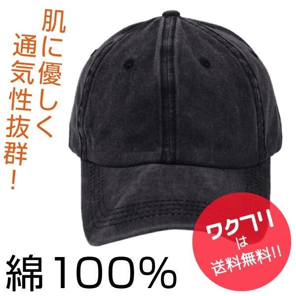 帽子 キャップ ローキャップ カーブキャップ メンズ レディース 種類 おしゃれ 無地  春 サイズ ストラップ調整 wakufuri 06