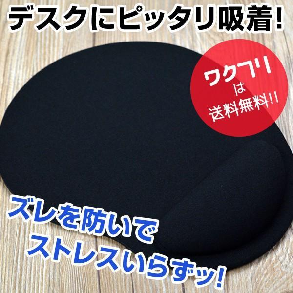 テクラク マウスパッド 手首 疲労 軽減 PC パソコン 周辺機器 おしゃれ 人気 便利 リストレスト|wakufuri|02
