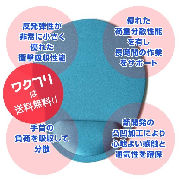テクラク マウスパッド 手首 疲労 軽減 PC パソコン 周辺機器 おしゃれ 人気 便利 リストレスト|wakufuri|03