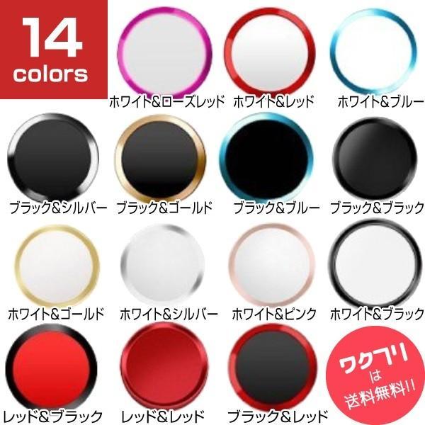 iPhone ホームボタンシール ホームボタンカバー 指紋認証 TOUCH ID アルミ ホームボタン|wakufuri|02