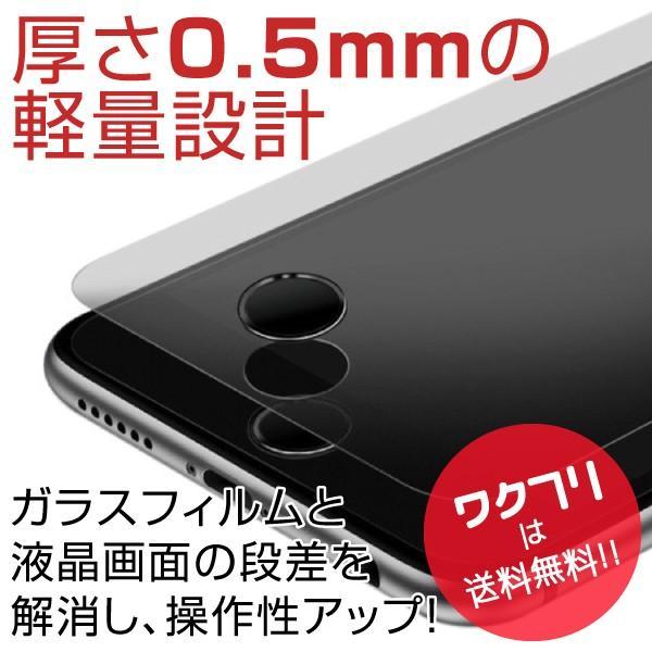 iPhone ホームボタンシール ホームボタンカバー 指紋認証 TOUCH ID アルミ ホームボタン|wakufuri|03
