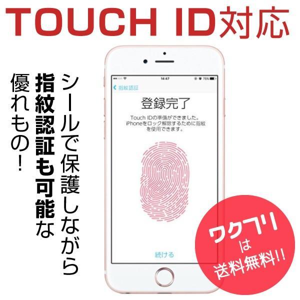 iPhone ホームボタンシール ホームボタンカバー 指紋認証 TOUCH ID アルミ ホームボタン|wakufuri|04