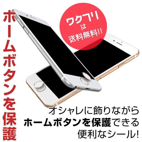 iPhone ホームボタンシール ホームボタンカバー 指紋認証 TOUCH ID アルミ ホームボタン|wakufuri|05