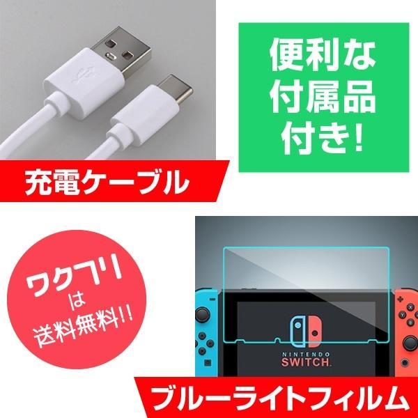Nintendo Switch 収納ケース Nintendo Switch ハードケース スイッチ ケース スイッチケース スイッチライト ゲーム機収納バッグ 任天堂 ニンテンドー|wakufuri|02