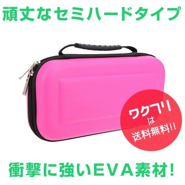 Nintendo Switch 収納ケース Nintendo Switch ハードケース スイッチ ケース スイッチケース スイッチライト ゲーム機収納バッグ 任天堂 ニンテンドー|wakufuri|03