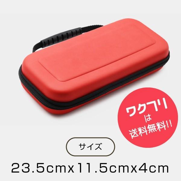 Nintendo Switch 収納ケース Nintendo Switch ハードケース スイッチ ケース スイッチケース スイッチライト ゲーム機収納バッグ 任天堂 ニンテンドー|wakufuri|04