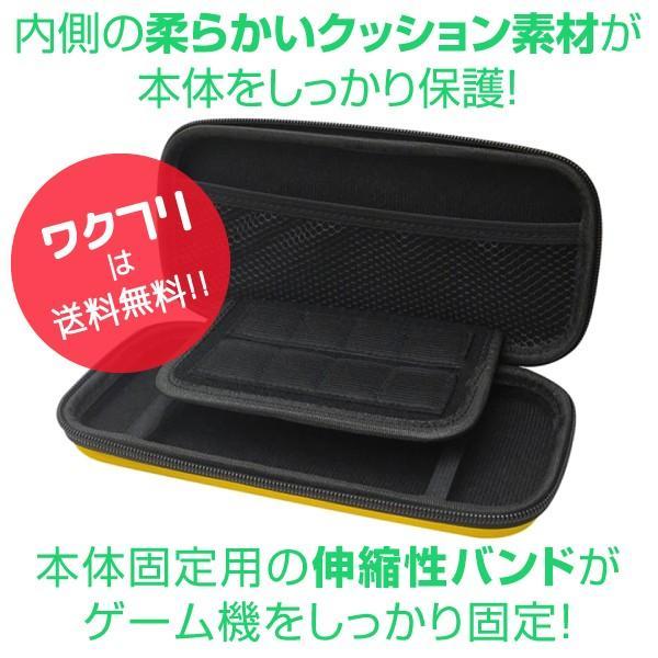 Nintendo Switch 収納ケース Nintendo Switch ハードケース スイッチ ケース スイッチケース スイッチライト ゲーム機収納バッグ 任天堂 ニンテンドー|wakufuri|06