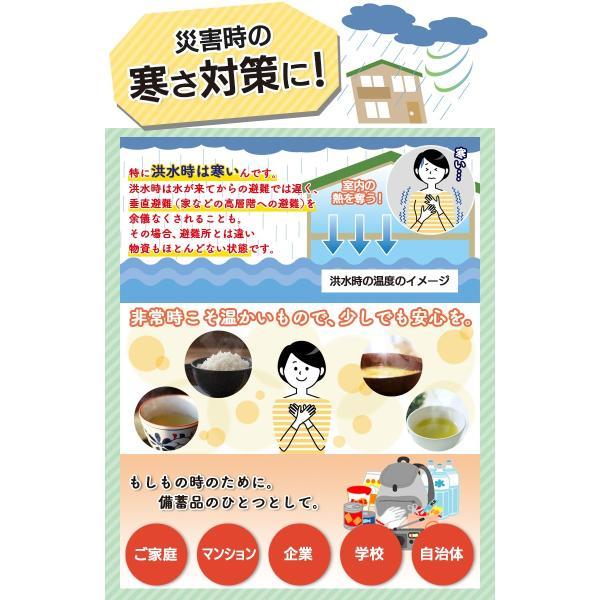 防災グッズ 湯沸しBOX(発熱剤3個入り) 湯沸かし 発熱剤 加熱剤 災害対策 防災用品 災害時 非常用 角利産業 台風|wakui-shop|04