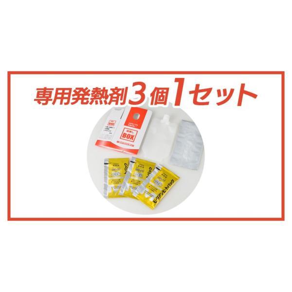 防災グッズ 湯沸しBOX(発熱剤3個入り) 湯沸かし 発熱剤 加熱剤 災害対策 防災用品 災害時 非常用 角利産業 台風|wakui-shop|08