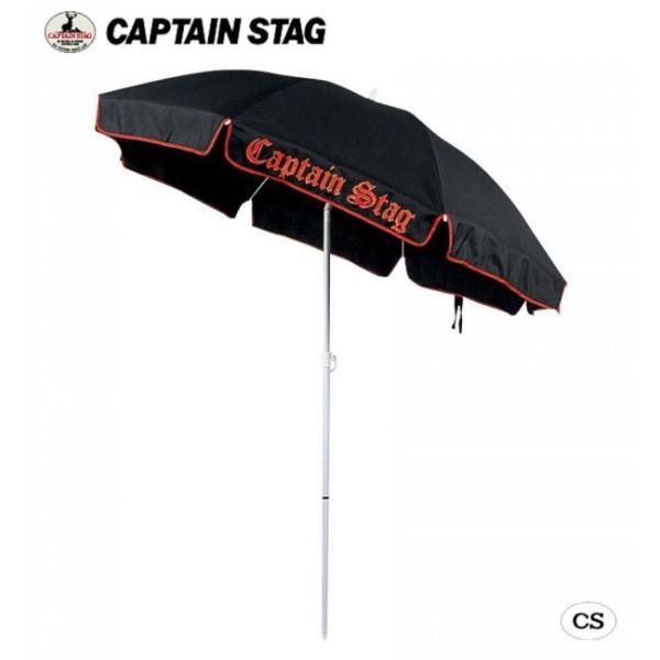 CAPTAIN STAG ユーロクラシックパラソル200cm(ブラック) M-1540 キャンプ アウトドア おしゃれ バーベキュー レジャー ピクニック コモライフ