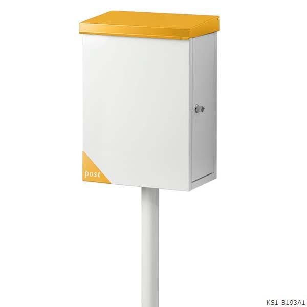 ポスト Merry メリー 鍵付き 上入れ横出し スタンドタイプ オレンジホワイト 戸建て ポスト スタンドポスト 郵便ポスト横型ポスト おしゃれ 送料無料