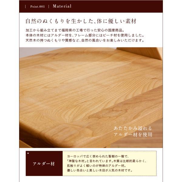 完成品/無垢材使用/高さ調整機能/キャスター付 国産 学習机椅子 木製 学習チェア 勉強椅子 椅子 LEO(レオ) 9色対応|wakuwaku-land|09