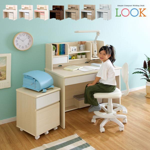 学習机 学習デスク 子供机 シンプル 勉強机 幅100cm LOOK(ルック) 8色対応|wakuwaku-land