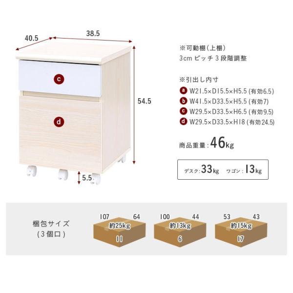 学習机 学習デスク 子供机 シンプル 勉強机 幅100cm LOOK(ルック) 8色対応|wakuwaku-land|03