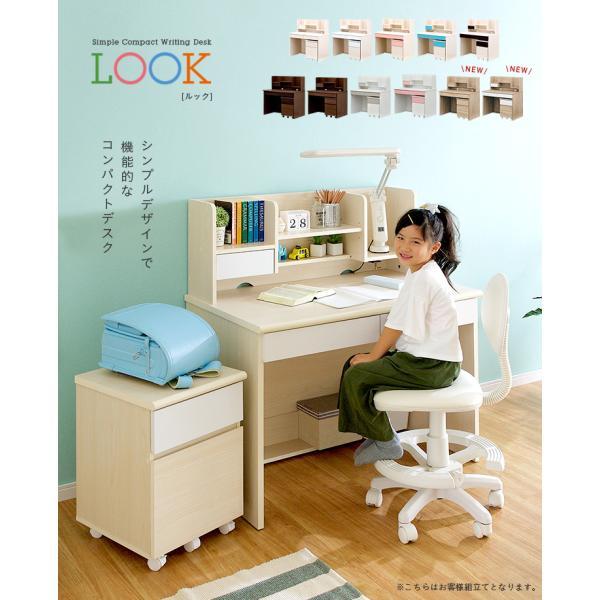 学習机 学習デスク 子供机 シンプル 勉強机 幅100cm LOOK(ルック) 8色対応|wakuwaku-land|06