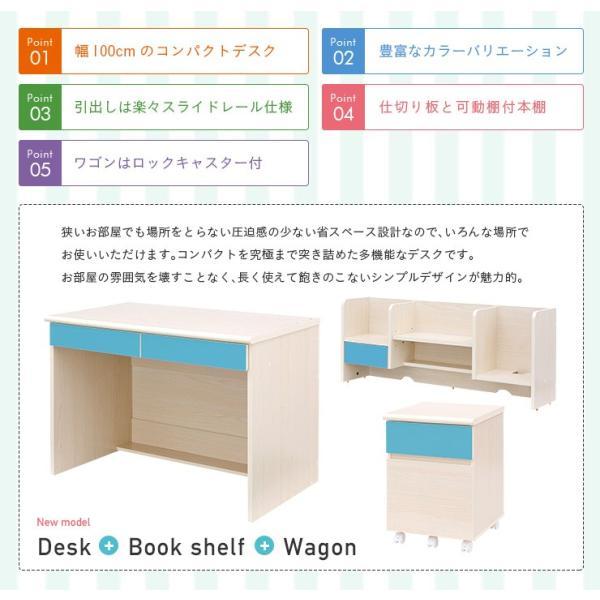学習机 学習デスク 子供机 シンプル 勉強机 幅100cm LOOK(ルック) 8色対応|wakuwaku-land|07