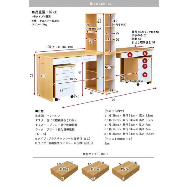 学習机 勉強机 学習デスク twin desk(ツインデスク) 7色対応|wakuwaku-land|02