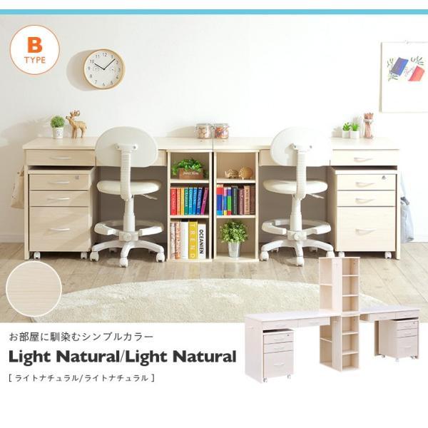 学習机 勉強机 学習デスク twin desk(ツインデスク) 7色対応|wakuwaku-land|09