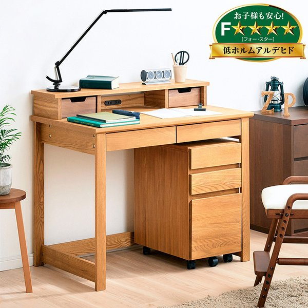 大人でも使えるデザインの学習机。高級材を使用したモデルでご家族みんなでご使用できます。