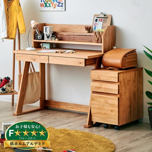 コレはいい!大人のワークデスクにも使える木製のオシャレな学習デスク