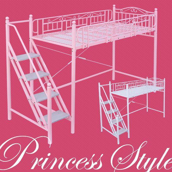 二段ベッド ロフトベッド パイプベッド 送料無料 Douce 家具通販のわくわくランド
