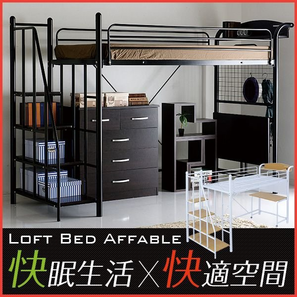空間を最大限に活用できる「デスク付ベッド」まとめ