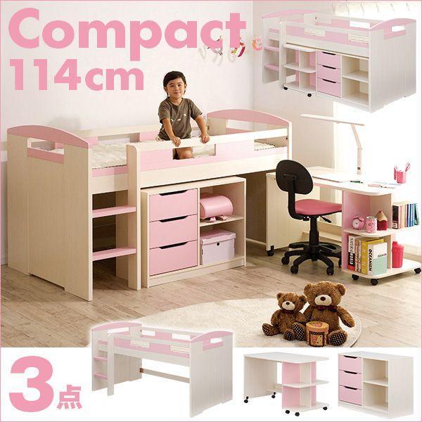 システムベッド Shelm(シェルム) ホワイトウォッシュ / ピンク 女の子 家具通販のわくわくランド