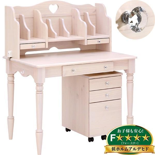 学習机 学習デスク 幅100cm 白雪姫3 ホワイトウォッシュ クリスタル取手 家具通販のわくわくランド