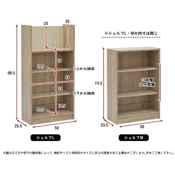 コンパクト 学習机  幅100cm 学習デスク 4点セット LOOKING(ルッキング) 3色対応 wakuwaku-land 03