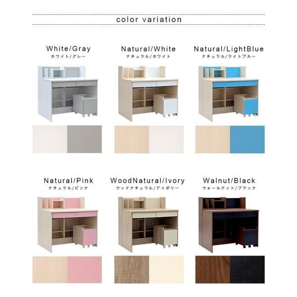 コンパクト 学習机  幅100cm 学習デスク 4点セット LOOKING(ルッキング) 3色対応 wakuwaku-land 04