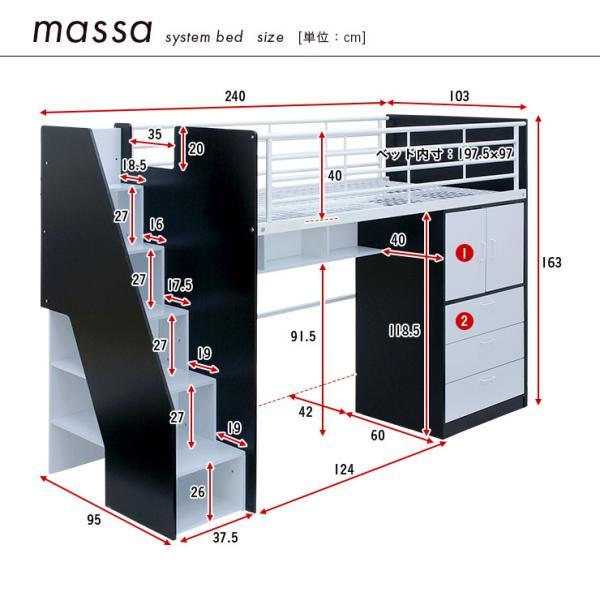 システムベッド ロフトベッド 学習机 デスク 子供  ロフトシステムベッド massa3(マッサ3) 2色対応|wakuwaku-land|02