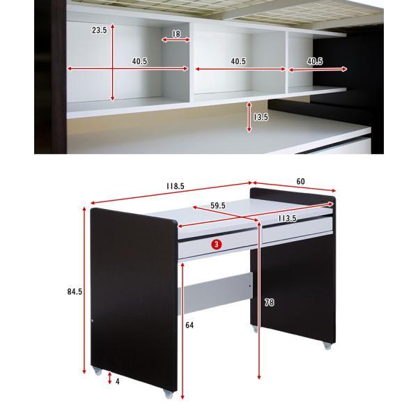 システムベッド ロフトベッド 学習机 デスク 子供  ロフトシステムベッド massa3(マッサ3) 2色対応|wakuwaku-land|03