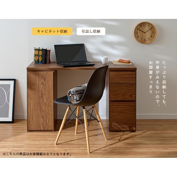 コンパクト リビングデスク 学習机 学習デスク パソコンデスク ユニットデスク kasuten(カステン) 幅120cm ナチュラル/ブラウン|wakuwaku-land|07