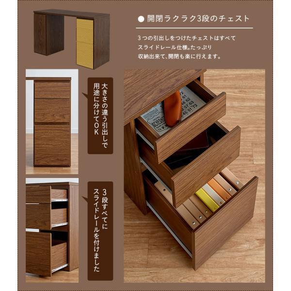 コンパクト リビングデスク 学習机 学習デスク パソコンデスク ユニットデスク kasuten(カステン) 幅120cm ナチュラル/ブラウン|wakuwaku-land|09